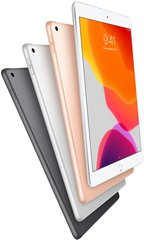 iPad 7 (IOS 14+) 10.2