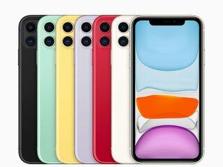 iPhone 11 (ios 14+)