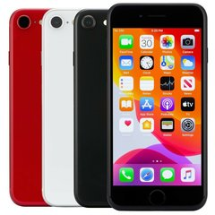 iPhone SE 2nd gen (ios 14+)