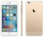 Apple iPhone 6S 64GB simlockvrij White Gold