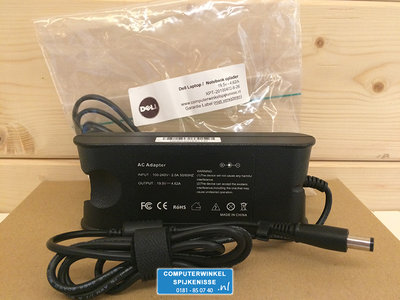 Dell laptop adapter universeel 19.5V - 4.62A op=op