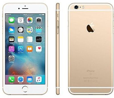 Apple iPhone 6S 16GB simlockvrij white gold + Garantie