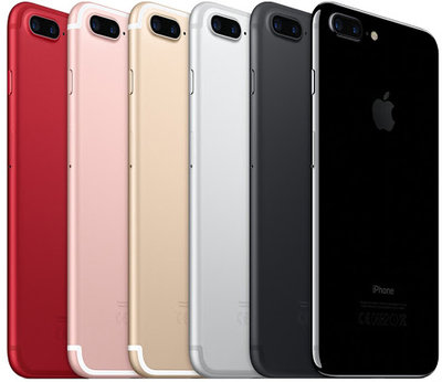 "gratis cadeau Apple iPhone 7 32/128/256GB 4.7"" (ios 14+) wifi+4G simlockvrij garantie"