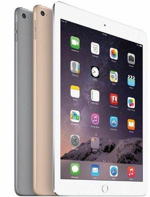 """thuiswerk/studie actie Apple iPad 9.7"""" Air 2 64GB WiFi (4G) space grey + garantie"""
