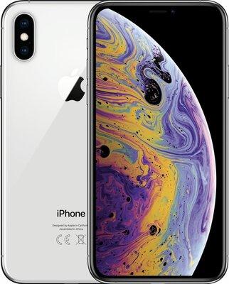 Apple iPhone XS 512GB Zilver + garantie