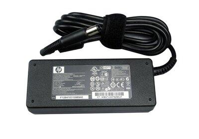 HP Laptop adapter + power kabel