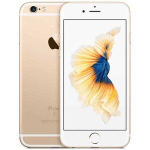 Apple iPhone 6S Plus 16GB simlockvrij white gold + Garantie