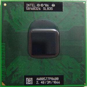 Opruiming *showmodel* Intel P8600 2.4Ghz 3MB 1066FSB Core2 Duo op=op